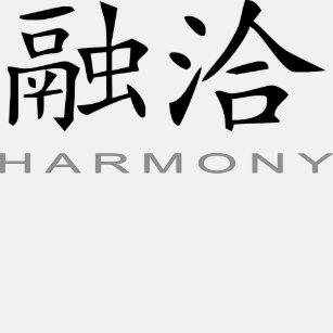 f7d72e0885da T-shirts Caractères Chinois originaux   personnalisables