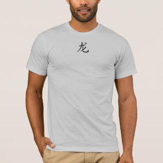 T-shirt symbole de dragon