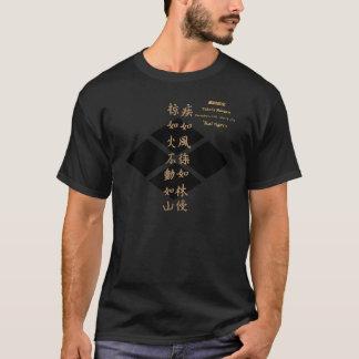 T-shirt Takeda Shingen Fūrinkazan 風林火山