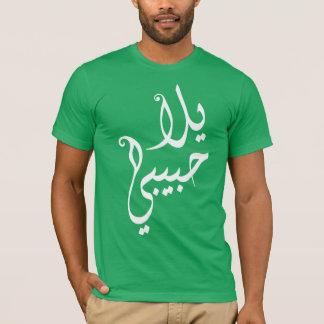 T-shirt TAS - Yalla Habibi