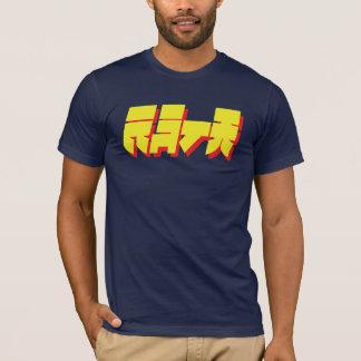 T-shirt Texte Jaune-Rouge de Banzai