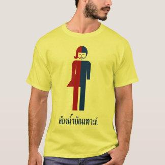T-shirt ⚠ thaïlandais de signe de ⚠ de toilette de