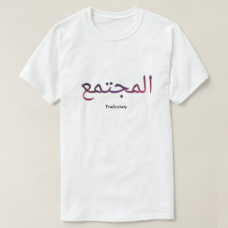 T-shirt TheSociety