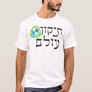 T-shirt Tikkun Olam