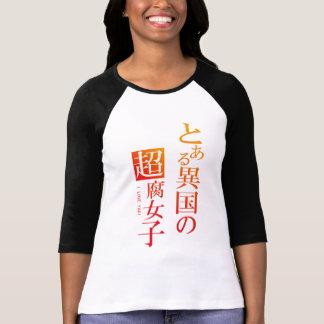 T-shirt Toaru Ikoku aucun Cho Fujyoshi