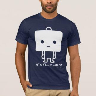 T-shirt - tofu - blanc