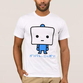 T-shirt - tofu - bleu