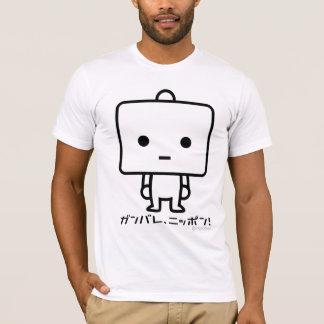 T-shirt - tofu - ligne