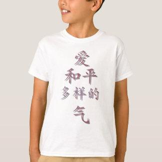 T-shirt Tolérance de diversité de paix d'amour