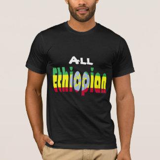 T-shirt Tout éthiopien