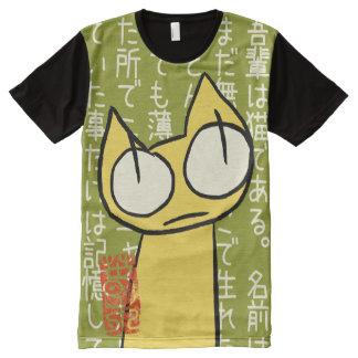 T-shirt Tout Imprimé Chats jaunes de regarder