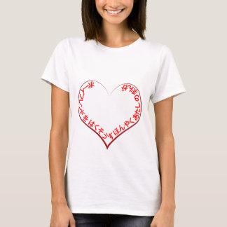 T-shirt Traducteur requis !