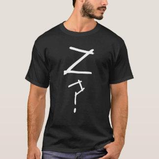 T-shirt Type la chemise maniaque meurtrière