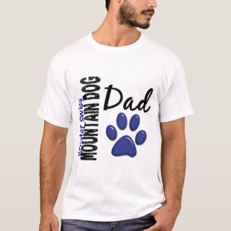 T-shirt Un plus grand papa suisse 2 de chien de montagne