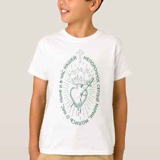 T-shirt Vert omoplate dans le Russe