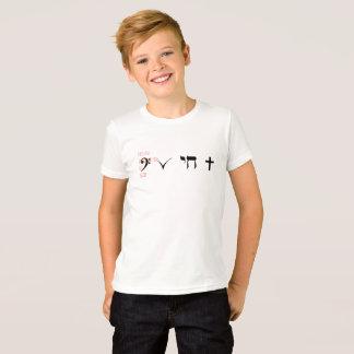 T-shirt Vertus de Qeuyl