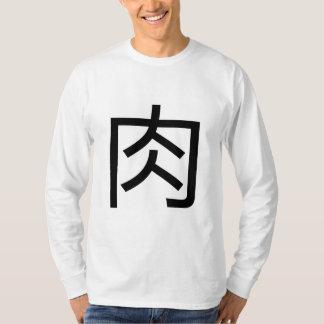T-shirt viande Niku de 肉 MI-au kanji japonais Niku de