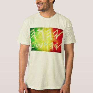 T-shirt Vibrations positives