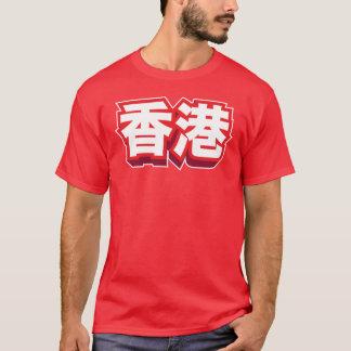 """T-shirt Ville chinoise Hong Kong """"bloc """""""