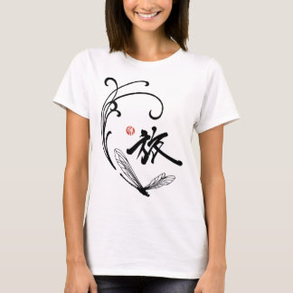 T-shirt Voyage de libellule