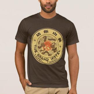 T-shirt Voyage vintage Asie, hôtel grand, Taïpeh, Taïwan