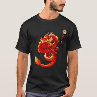 T-shirt WingChun222