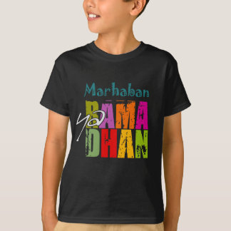 T-shirt Ya Ramadhan de Marhaban