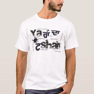 T-shirt Yaara DA Tashan