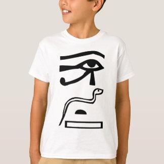 T-shirt Yeux et serpent, hiéroglyphe égyptien