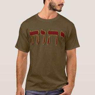 T-shirt YHWH dans l'hébreu
