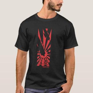 T-shirt Zero Sen
