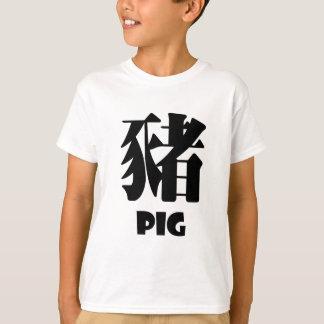 T-shirt Zodiaque chinois - année du porc