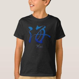 "T-shirts de ""Kai"""