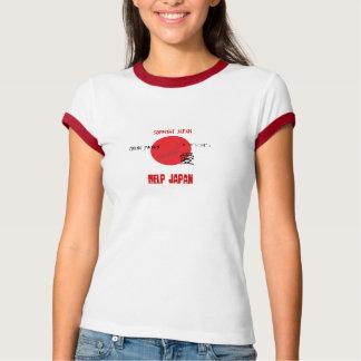 T-shirts du JAPON d'AIDE