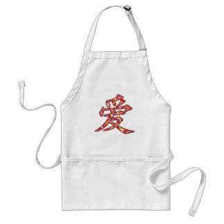 Tablier Le ressort chinois de l'amour AI fleurit le logo