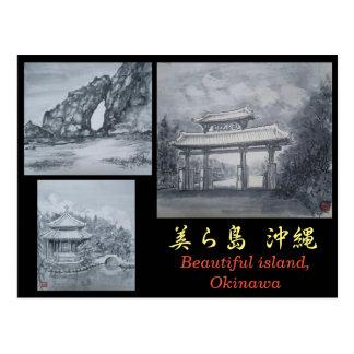 Taches de touristes de l'Okinawa de carte postale