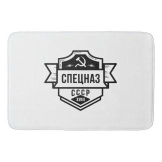 Tapis de bain d'emblème de Spetsnaz CCCP