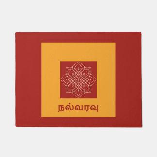 Tapis de porte avec l'accueil dans le tamil