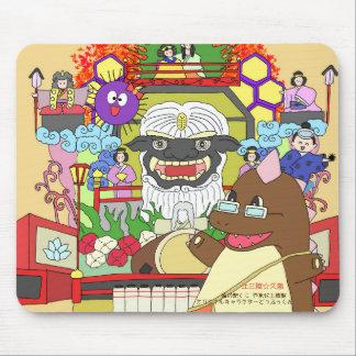 Tapis De Souris 道の駅くじ やませ土風館 オリジナルキャラクターどっふぅくん マウスパッド 祭りVer.