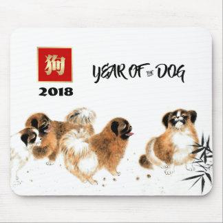 Tapis De Souris Année chinoise du cadeau Mousepads de chien