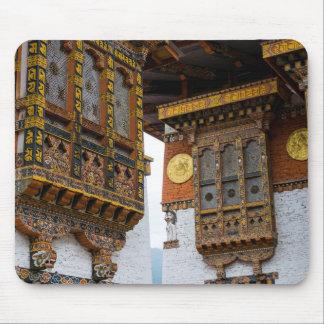 Tapis De Souris Architecture de Dezong