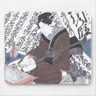 Tapis De Souris Art d'Ukiyo-e de Japonais d'empereur Horikawa