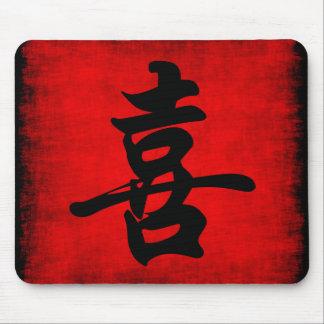 Tapis De Souris Bonheur dans la calligraphie chinoise