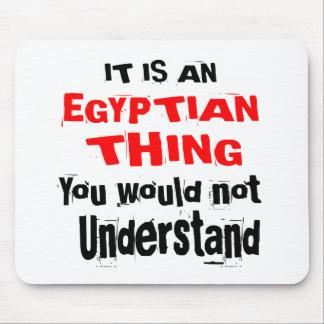 TAPIS DE SOURIS C'EST DES CONCEPTIONS ÉGYPTIENNES DE CHOSE