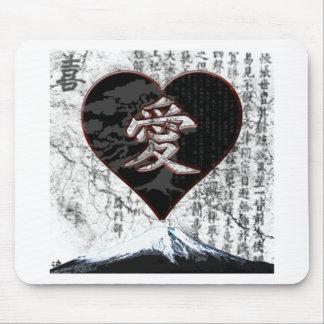 Tapis De Souris Coeur de Fuji - amour de kanji - noir et rouge