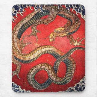 Tapis De Souris Dragon