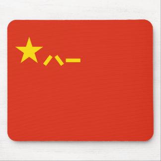 Tapis De Souris Drapeau du PLA de la Chine - drapeau chinois -) de