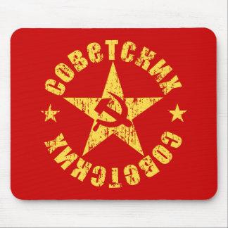 Tapis De Souris Emblème soviétique d'étoile de marteau et de