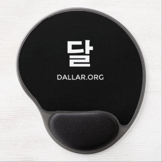 Tapis De Souris Gel Gel Mousepad de logo de Dallar