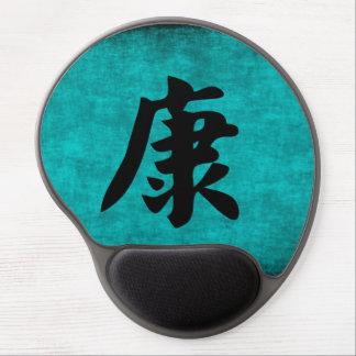Tapis De Souris Gel Peinture de caractère chinois de santé dans le
